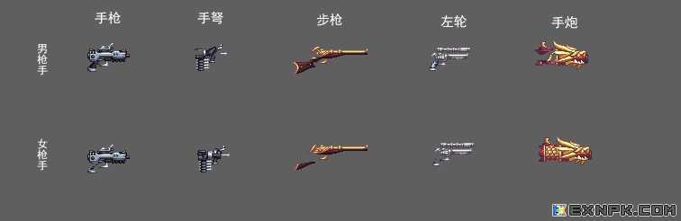 男枪手&女枪手.jpg