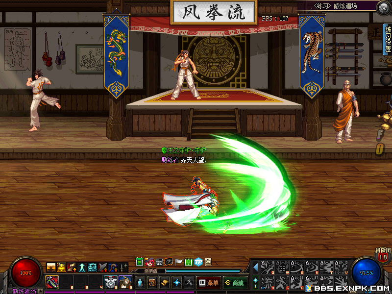 幻影剑舞.png