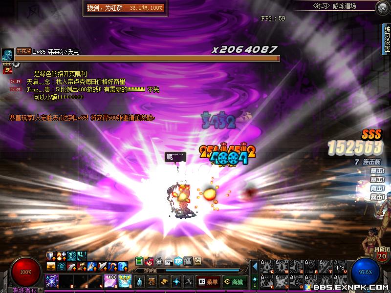 血魔2.png