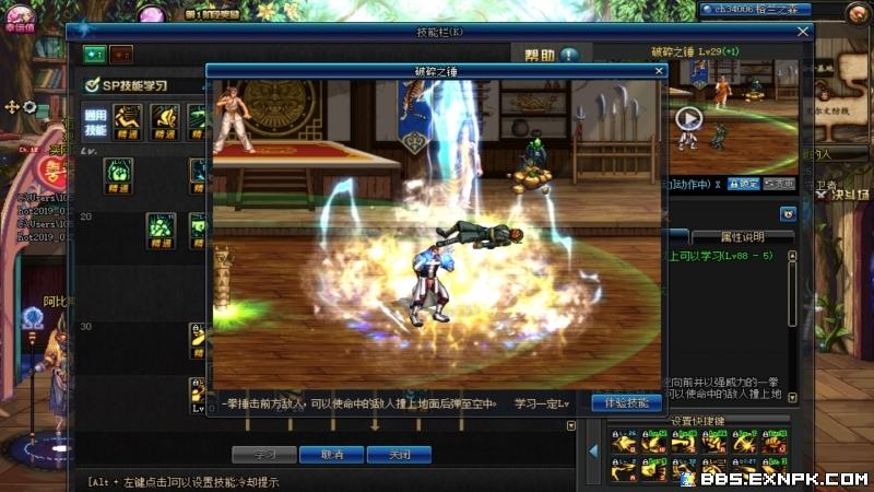 ScreenShot2019_0127_165812628.jpg