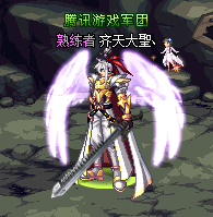 剑神特征.png