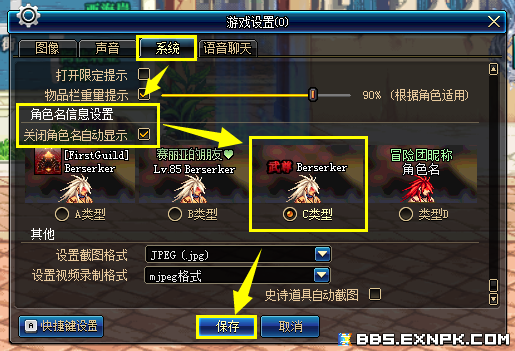 游戏需要改设置.png
