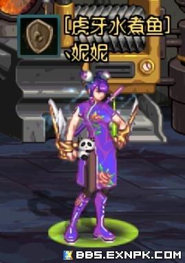 自制紫色.jpg
