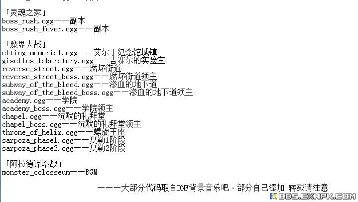 QQ截图20200115130520.jpg