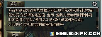 QQ图片20200323073553.png