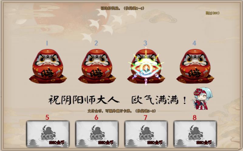 QQ图片20200322191958.png
