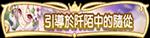 icon_emblem_10201272.png