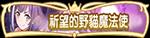 icon_emblem_10201273.png
