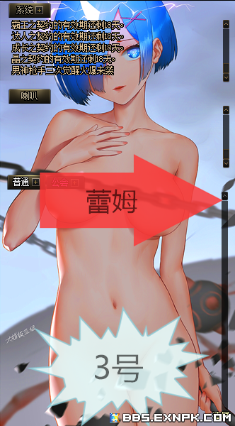 3号1a自定义聊天框背景图1_看图王.png