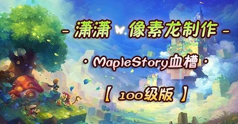 MapleStory2-Screen-109-1.jpg