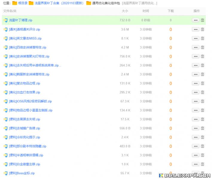 QQ截图20201103012050.png