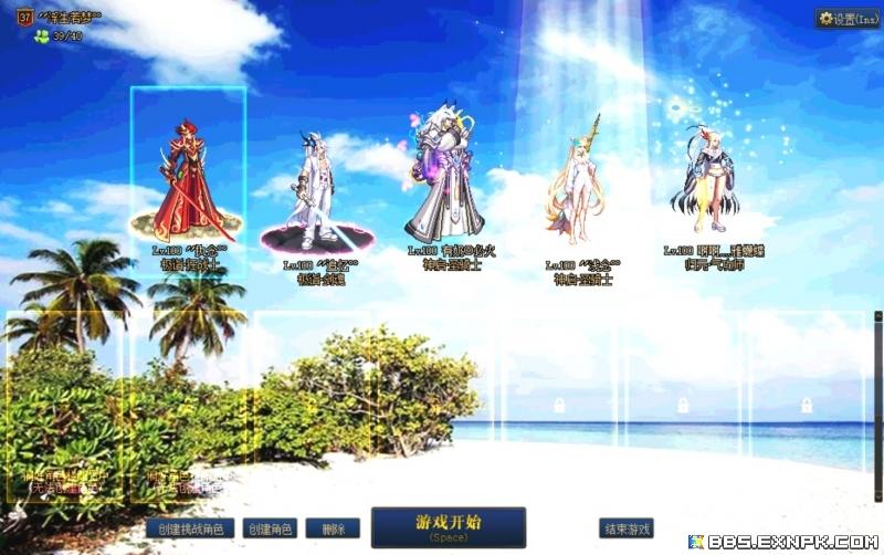 ScreenShot2020_1221_200524688_副本.jpg