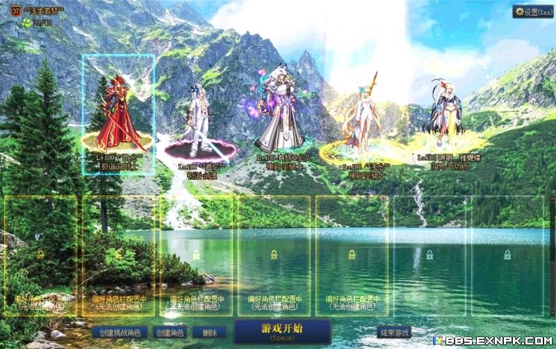 ScreenShot2020_1221_200626049_副本.jpg