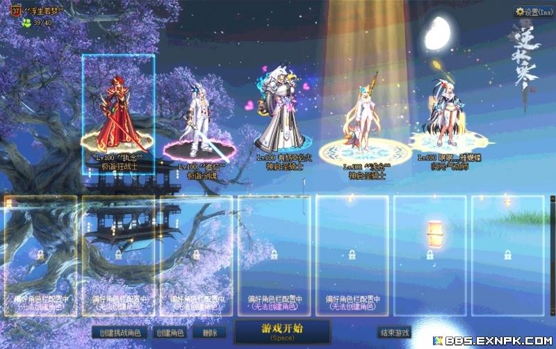 ScreenShot2020_1221_200643049_副本.jpg