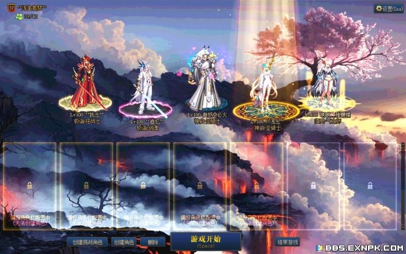 ScreenShot2020_1221_200707152_副本.jpg