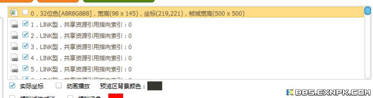 QQ截图20210401160043.png