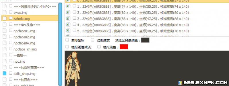 QQ截图20210401165630.png