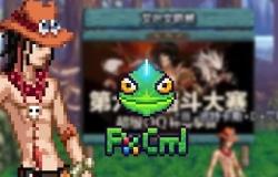 【像素龙】不灭之火-火拳艾斯1.05发布!...