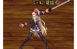 女鬼剑制服风