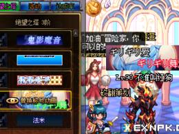 【补档】绝望塔24层称号动画改girigiriai...