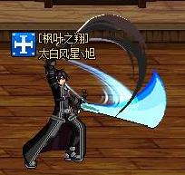 光剑.png