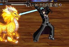 光剑2.png