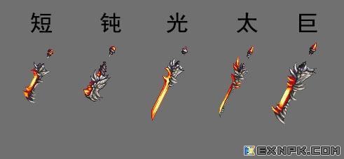 鬼剑士安徒恩特点包武器预览图【男鬼剑限定】.jpg