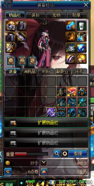 QQ图片20180410124636.png