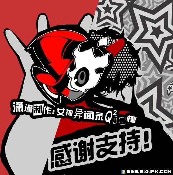 星星菜单蓝.jpg