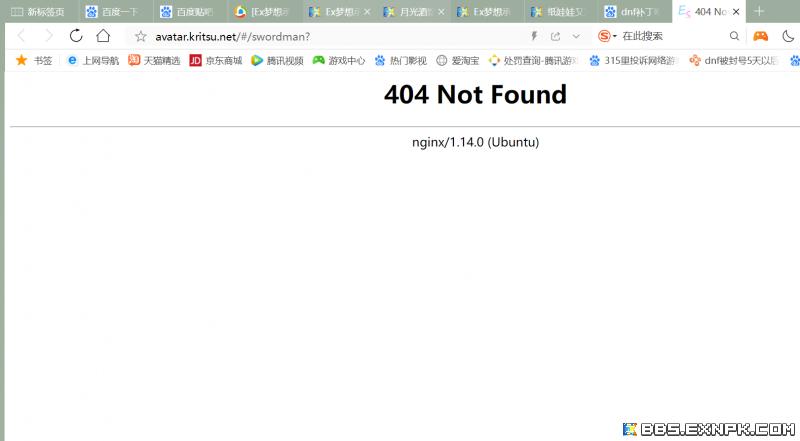 QQ浏览器截图20190703053537.png