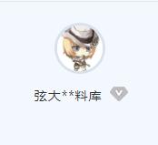 QQ图片20191030210458.png