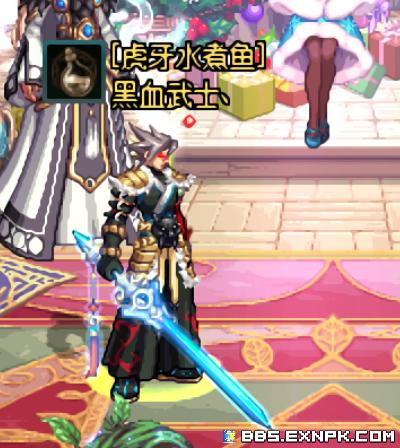 鬼剑士.png