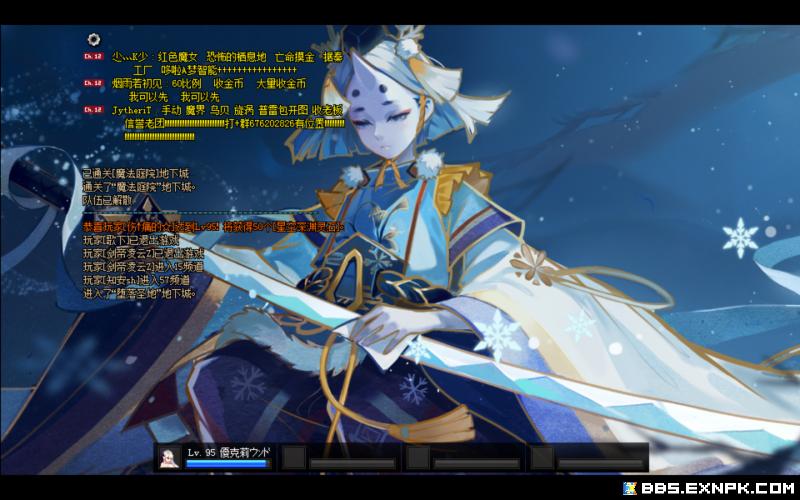 QQ图片20200307111816.png