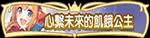 icon_emblem_10201271.png