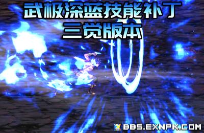 深蓝之炎1_副本.png