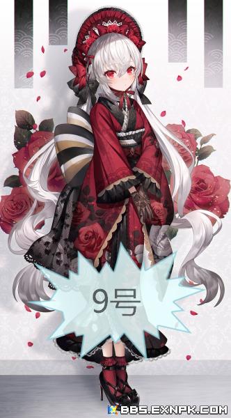 9号_看图王.png
