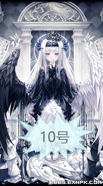 10号_看图王.png