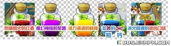 血瓶2.jpg
