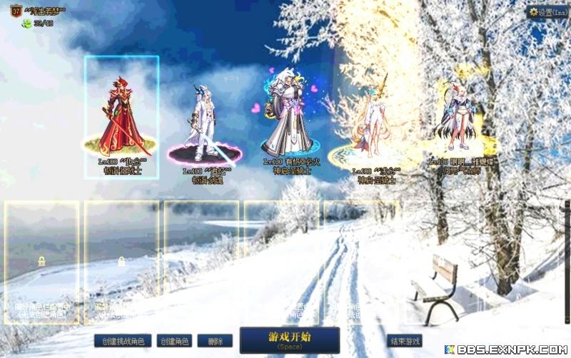 ScreenShot2020_1221_200632296_副本.jpg