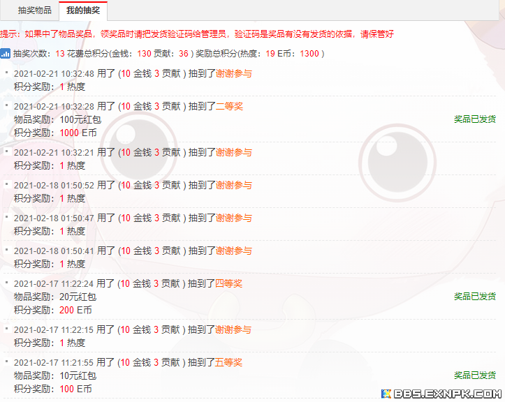 QQ截图20210221120705.png