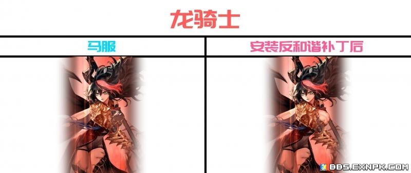 龙骑b.jpg
