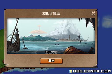 QQ图片20210616003200.png