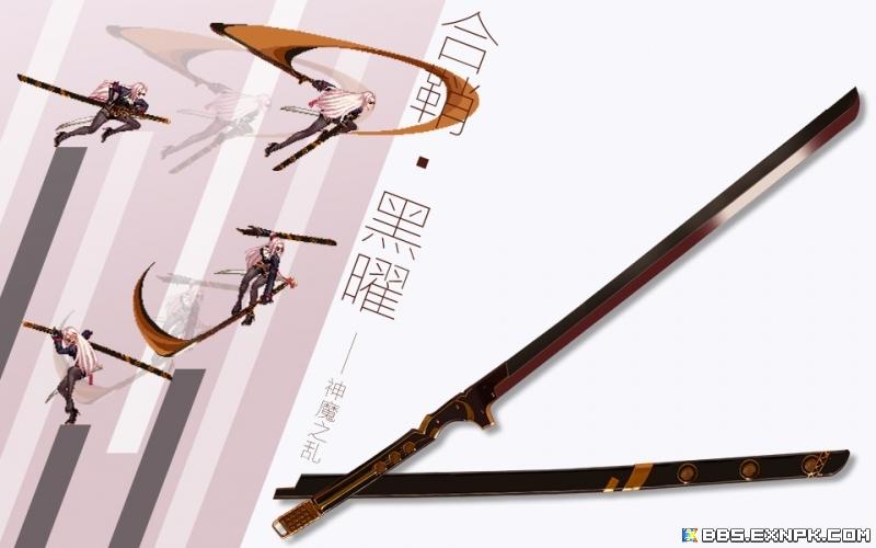 刃影武器1正式版副本.jpg