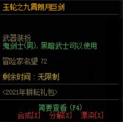 QQ浏览器截图20210829094241.png
