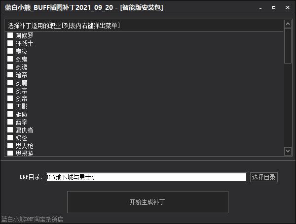lbxx_2021-09-21_17-31-02.png
