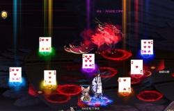 【友人A】普雷七色鹿-扑克版